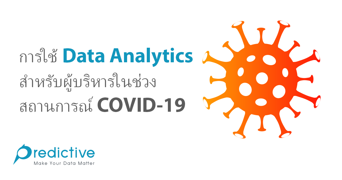 Data Analytics for Covid-19