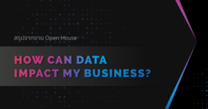 Predictive Data Open House