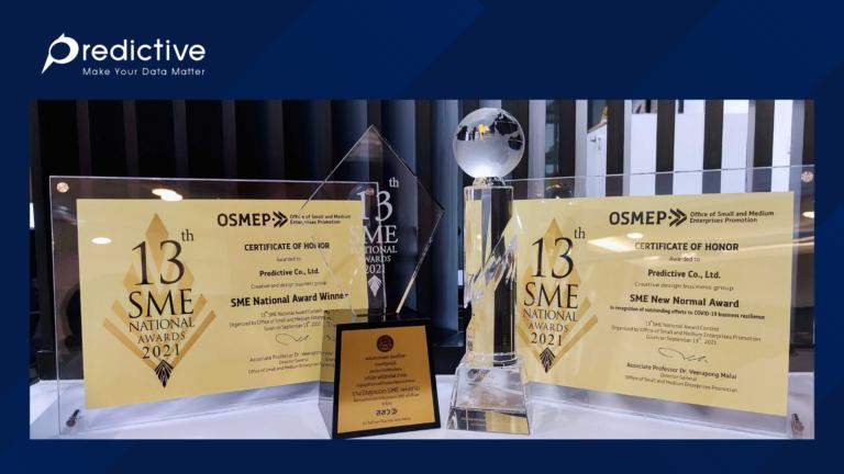 Predictive ได้รับการคัดเลือกเป็นผู้ชนะการประกวดรางวัลสุดยอด SME แห่งชาติ ครั้งที่ 13
